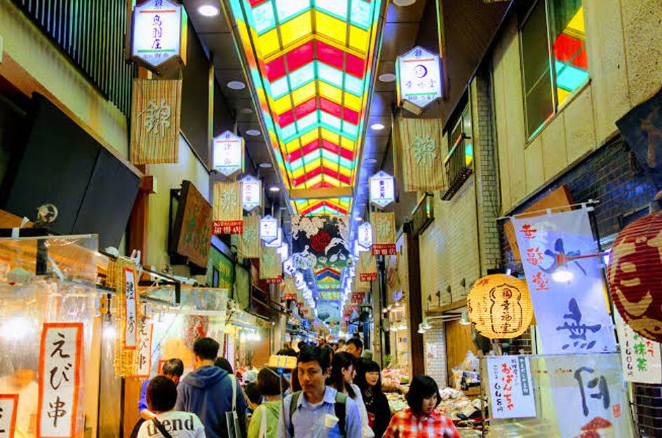 A Walk Around The Kyoto Nourishment At Nishiki Ichiba